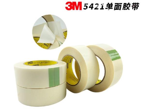 3m5421 耐磨聚乙烯单面胶带