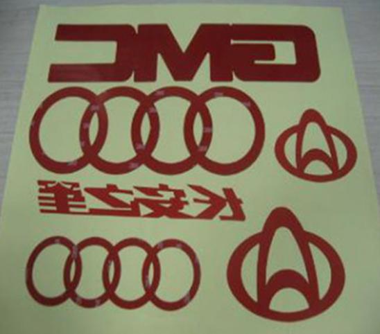 供应汽车车标3M泡棉双面胶车标来样定制冲型模切加工