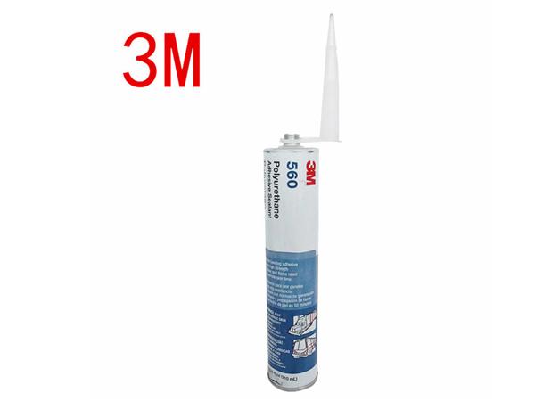 3M560密封胶