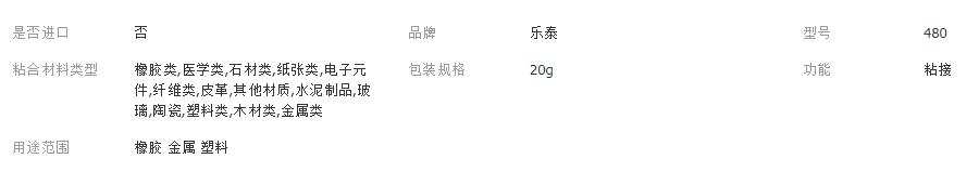 QQ截图20181212091207