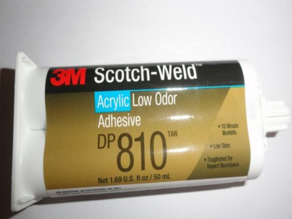 批发供应原装3mDP810ns胶水 棕褐色胶粘剂 金属铝材专用