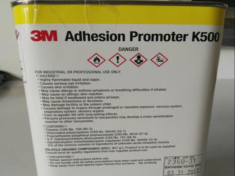 原装3M胶 K500底涂胶水 3M表面助粘剂 汽车内饰胶水