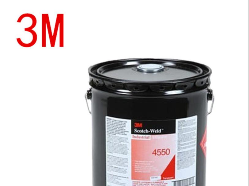 3M4550胶粘剂 工业用胶粘剂 用于化妆盒、口红管粘接