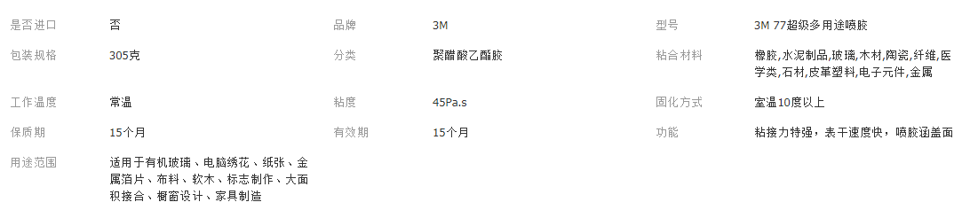 QQ截图20181204132926