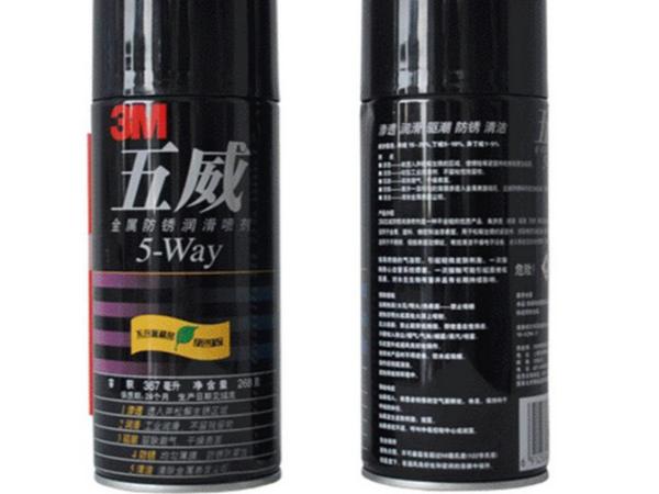 原装3m五威金属防锈润滑喷剂 5-Way防锈润滑喷胶 去潮剂松锈剂
