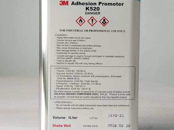 原装3m胶水 3mk520底涂剂 淡褐色液体助粘剂 汽车胶水1L