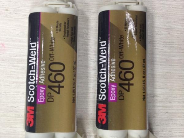 原装3mdp460NS双组份环氧树脂胶水 可加温固化不流动 超粘电子胶