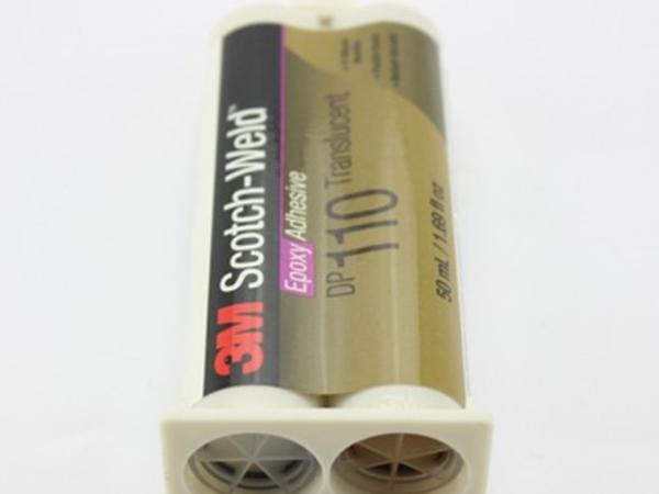 3mDP110环氧树脂胶水 3m结构胶 环氧树脂 3mAB胶 半透明