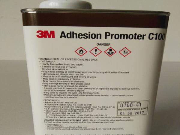 原装3m助粘剂 3mC100底涂剂 汽车专用快速助粘胶水 1L装