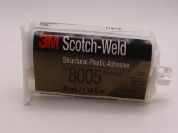 原装3m胶粘剂 3m-dp8005双组份环氧树脂胶水 灰白色结构胶35ml