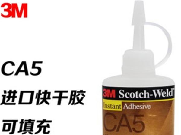 原装3mCA5快干胶 金属塑料橡胶粘接 低白化 5秒快速瞬间胶水
