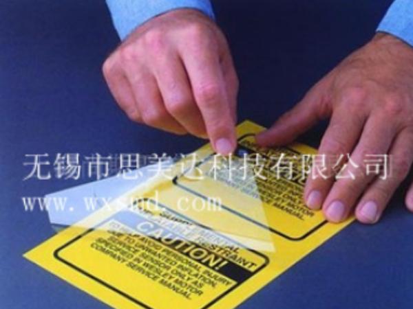 供应原装3m7381亮白pet不干胶标签材料 防伪不干胶定做 印刷模切
