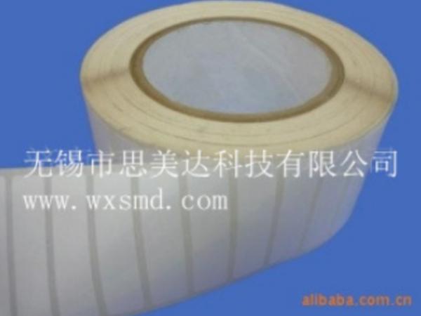 3m不干胶标签 3m5770可清洁剥离热转印材料 热转印贴纸 标签定做