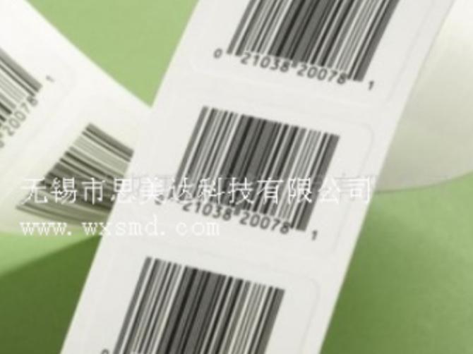 美国3mL800不干胶标签定做 PI哑白热转移打印标签纸 耐高温不残胶