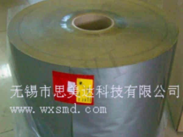 原装3M3698E户外标签纸 哑银不干胶贴纸 标签打印材料 定做